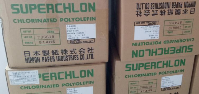 日本制纸PP树脂