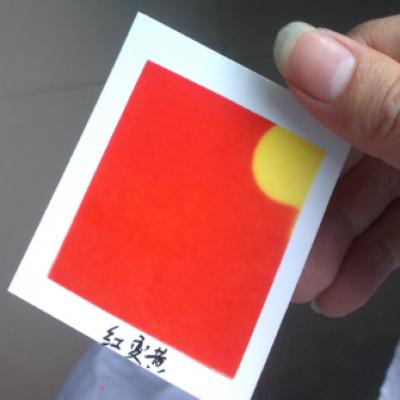 防伪材料(含温变,紫外荧光,光学变色,日光变色,红外等)